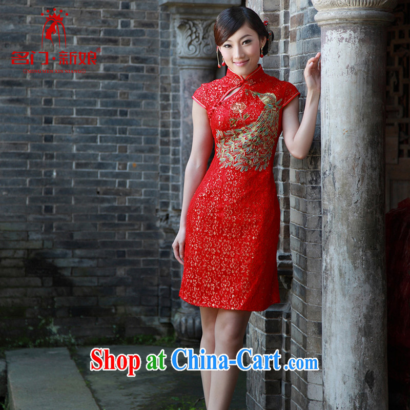 The bridal dresses short Chinese marriage Chinese qipao improved stylish summer 633 L