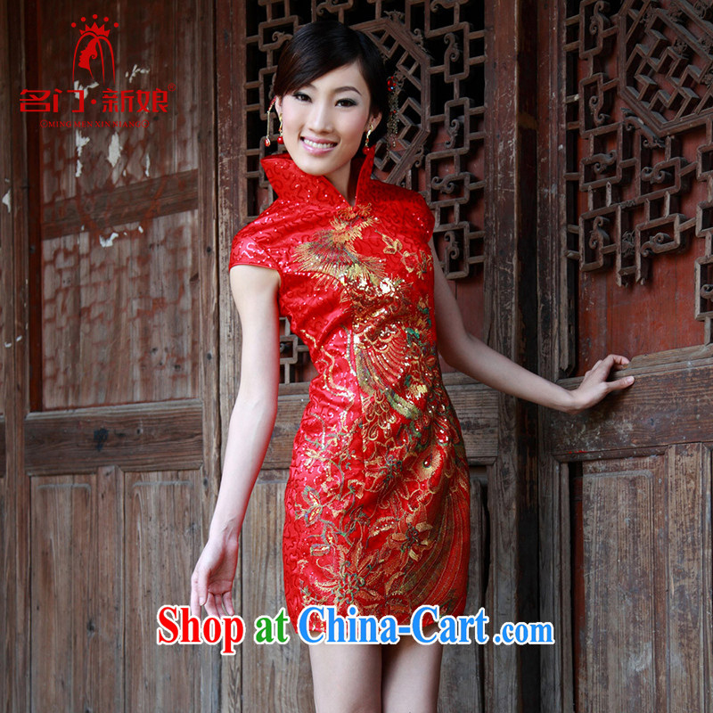 The marriages, short cheongsam retro red cheongsam improved stylish summer 636 L
