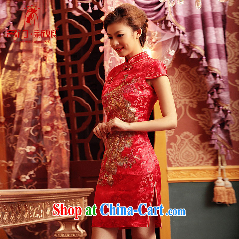 The bride's wedding dresses wedding dresses new summer uniforms toast short qipao 273 L