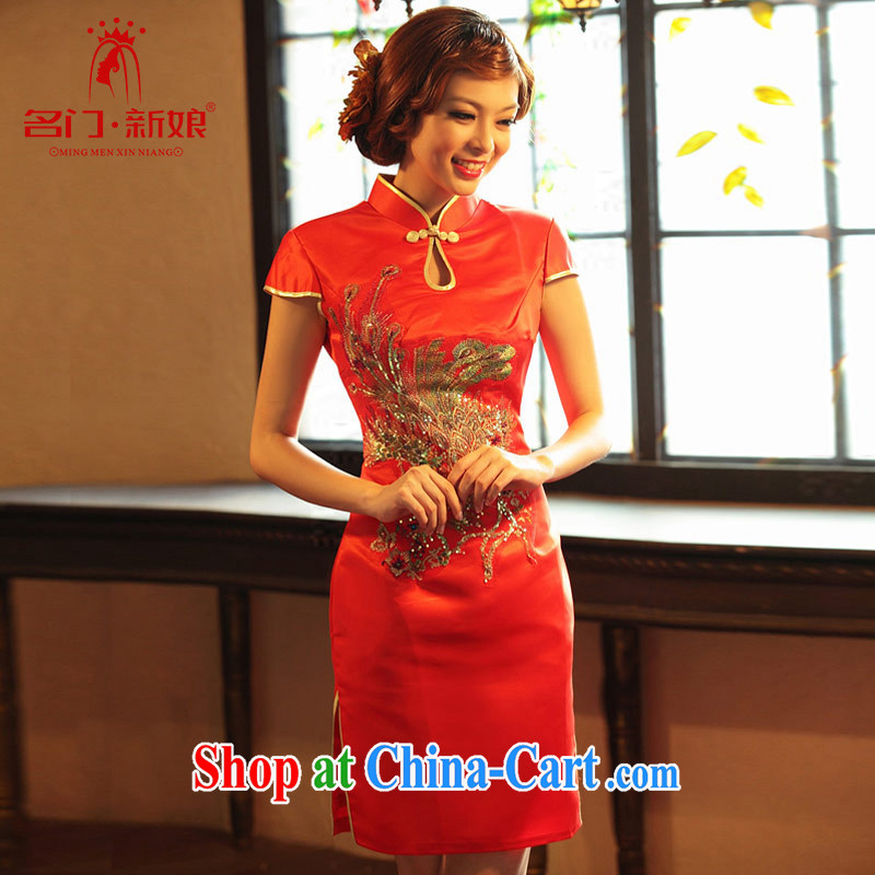 The bride's new short cheongsam retro toast wedding service wedding cheongsam qipao 258 L