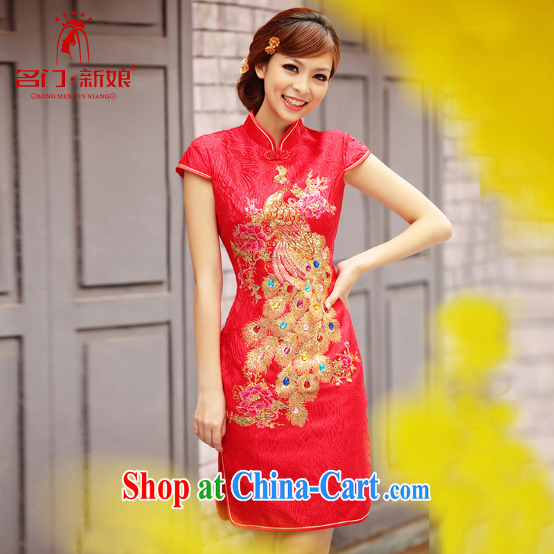 The new bride, bridal dresses toast serving Phoenix Stylish retro short cheongsam marriage 256 L