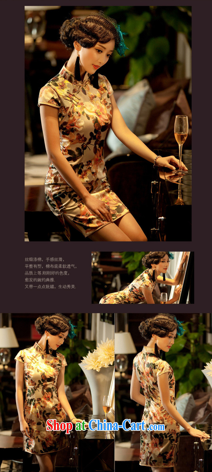 Once the proverbial hero class as soon as possible a new summer improved Stylish retro short cheongsam floral M pictures, price, brand platters! Elections are good character, the national distribution, so why buy now enjoy more preferential! Health