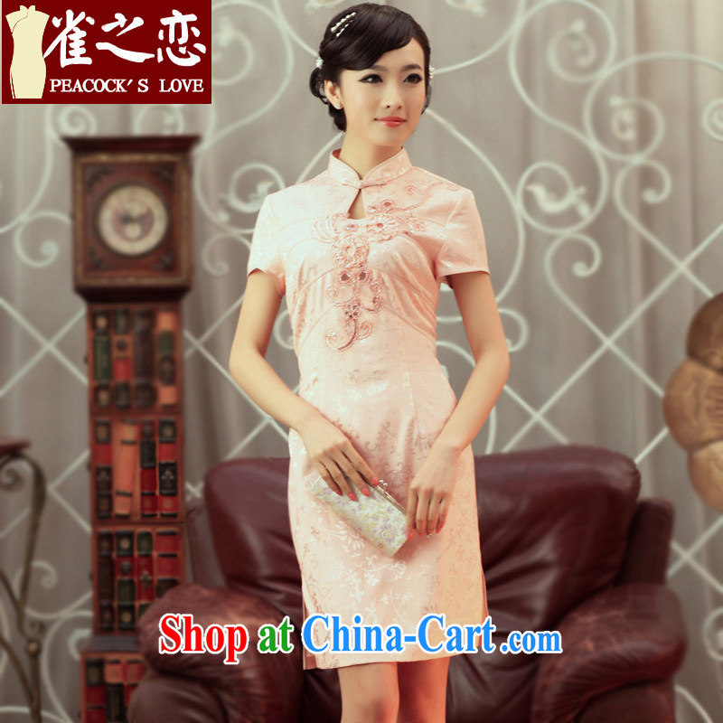 Birds love sunflower 35 ?2015 spring new improved stylish short elegant qipao QD 251 pink XXXL