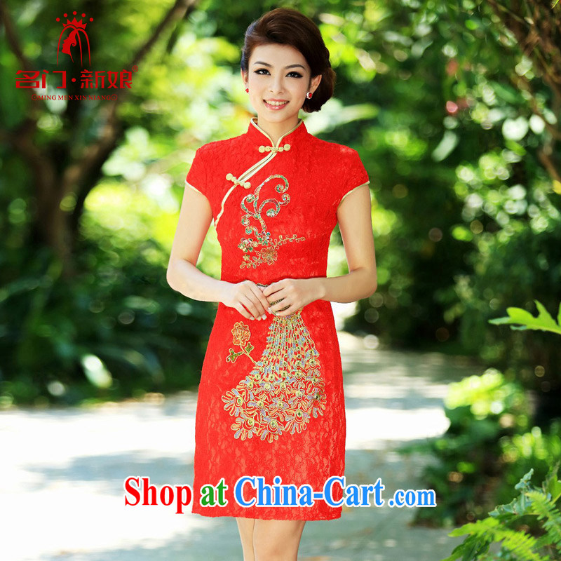 The bride's new lace cheongsam stylish wedding red toast wedding service short qipao 202 L