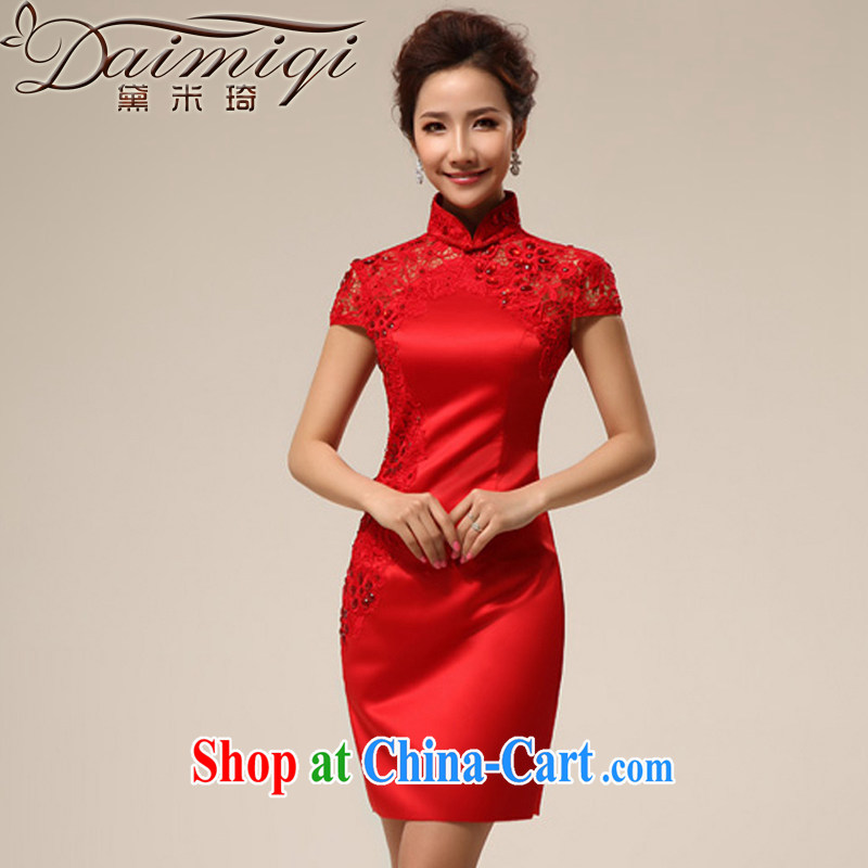 Diane M Qi 2014 New Red dresses wedding dresses wedding dresses bridal short bows stage dress cheongsam red M