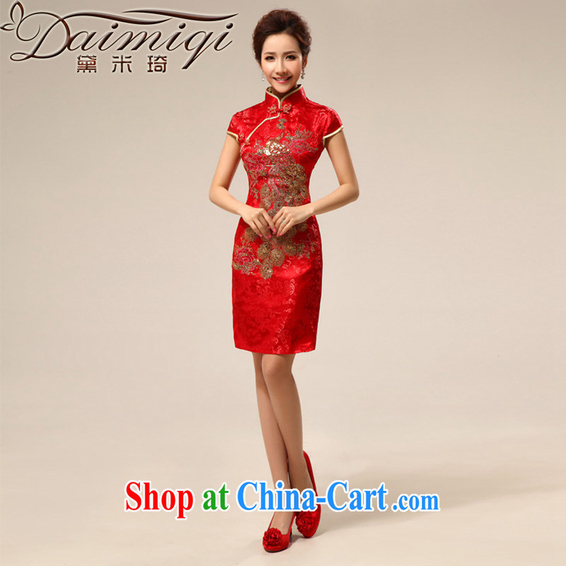 Diane M Ki cheongsam dress summer dresses stylish improved stylish summer retro wedding toast serving Phoenix cheongsam red XXL