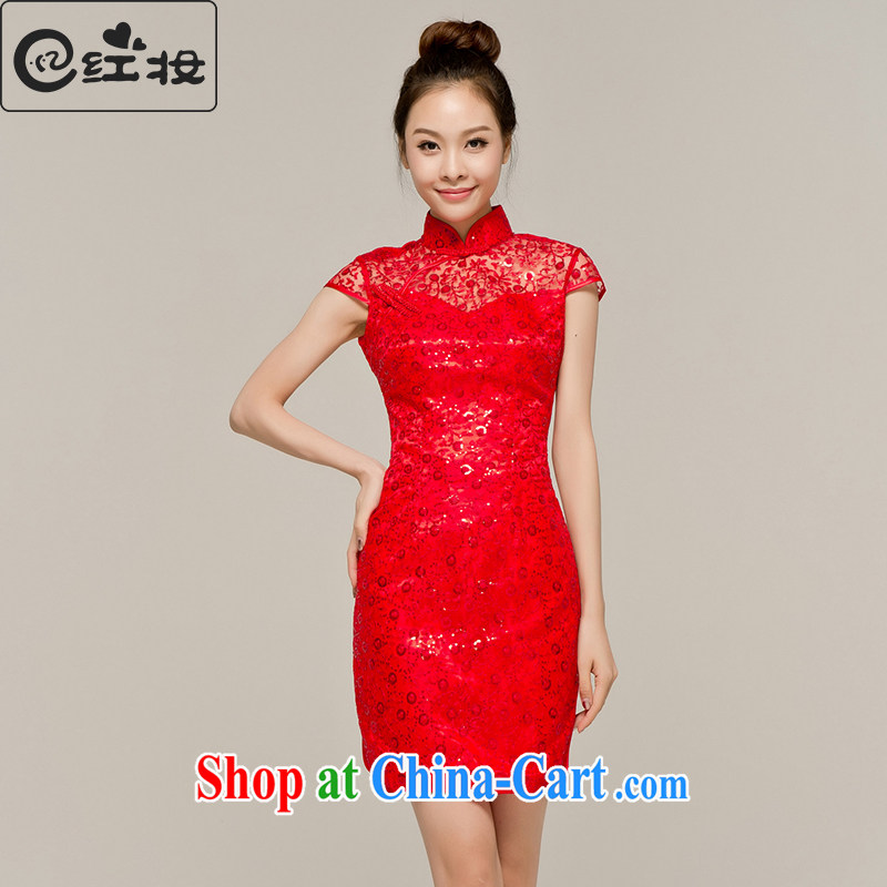 Recall that the red makeup spring and summer fashion, lace package shoulder marriages, cultivating their dresses new summer improved toast Q serving 12,047 red XL