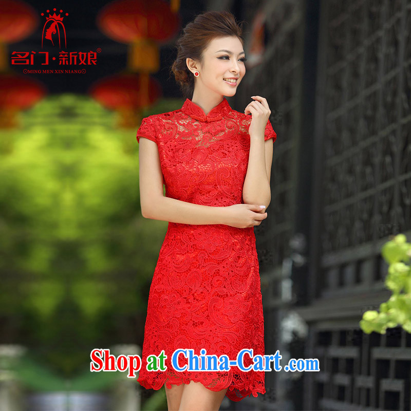 The bride's 2015 new lace cheongsam stylish wedding red toast wedding service short qipao 203 red S