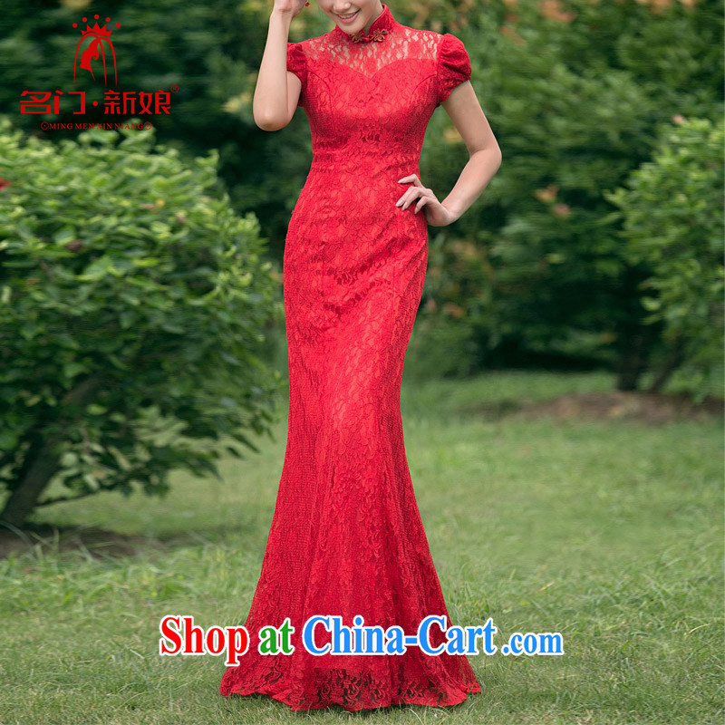 The bride's 2015 new lace cheongsam stylish wedding red toast wedding service long qipao 104 red L