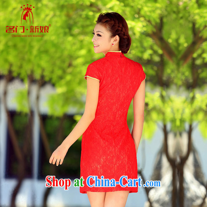 The bride's wedding dresses wedding dresses 2015 new summer uniforms toast short qipao 275 red L
