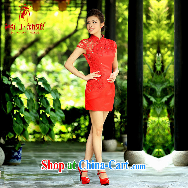The bride's new lace cheongsam stylish wedding red toast wedding service short qipao 102 red L