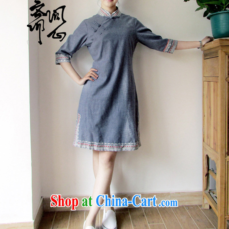 q heart Id al-Fitr (ask heart health female spring new, original design China's Ethnic Wind improved cowboy outfit 1587 photo color M, ask heart id al-Fitr, shopping on the Internet