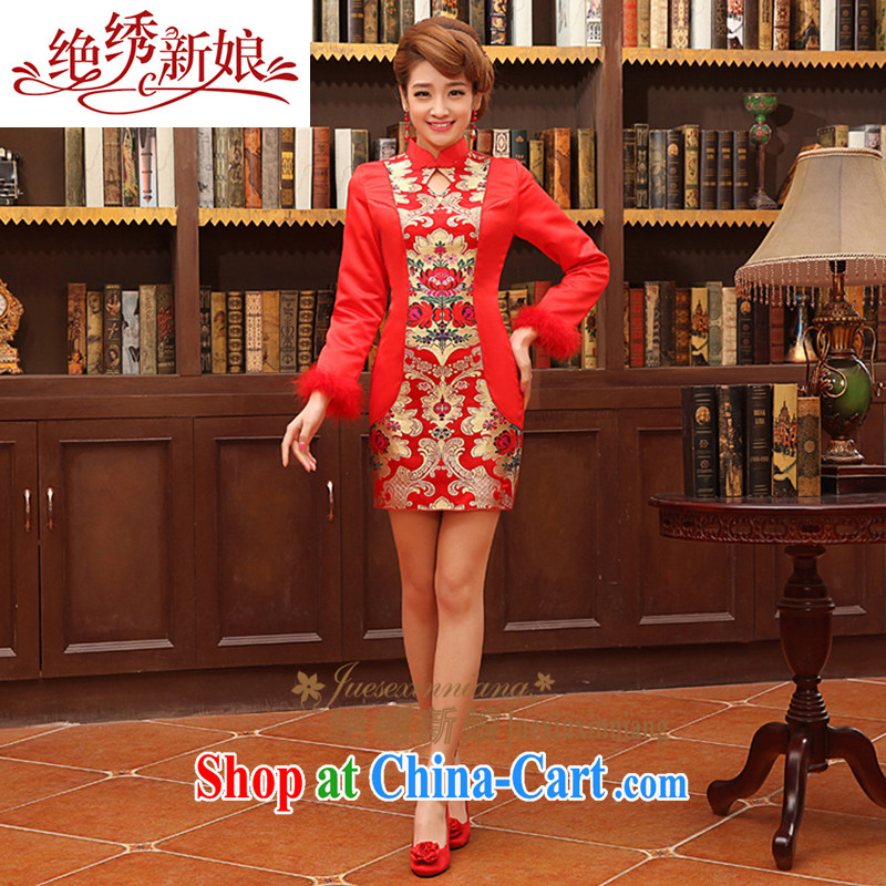 There is embroidery bridal 2014 new long-sleeved married female marriages cotton robes short red toast winter clothing QP - 328 red XXL Suzhou shipping