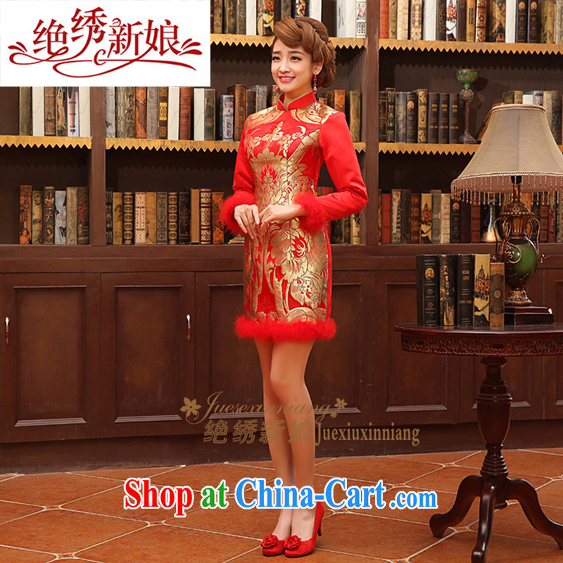 There is embroidery bridal 2014 new long-sleeved married female marriages cotton robes short red toast winter clothing QP - 310 red XXL Suzhou shipping