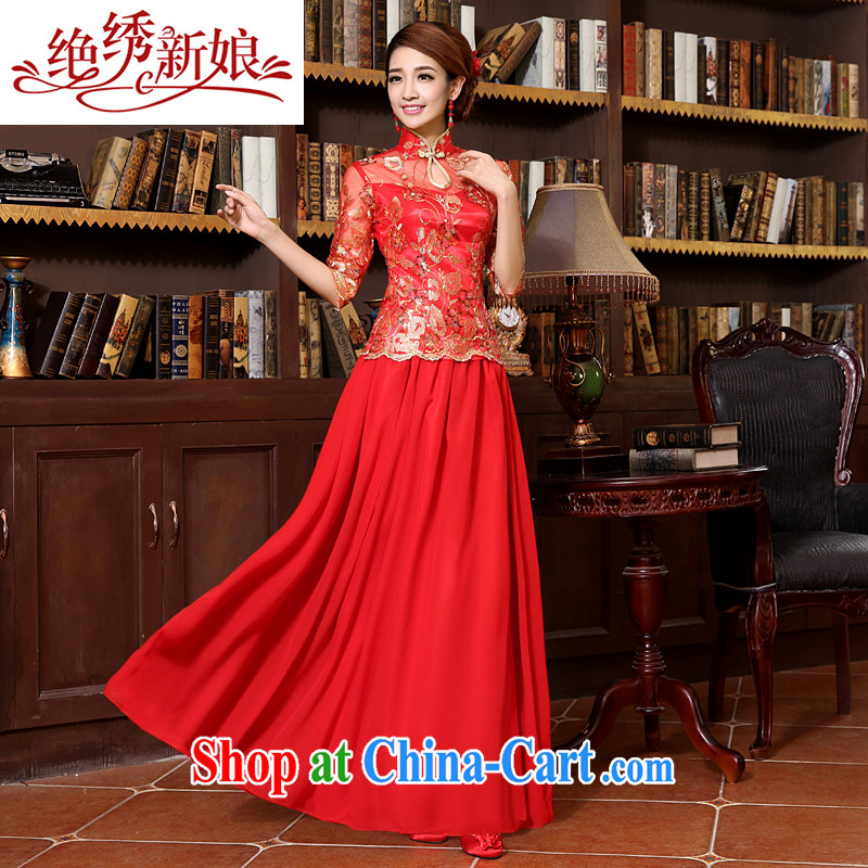 It is not a bride TO BE, thick long red autumn and winter wedding dresses wedding dresses, bride cuff toast serving modern red made is not returned.