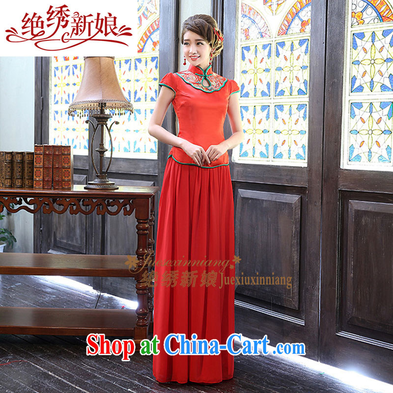 There is embroidery bridal long dresses, two piece, Autumn 2013 new wedding dresses and stylish bridal wedding toast service QP - 317 red set is not returned.