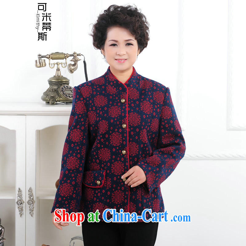 To Simitis 2014 spring new women in older mothers with a collar for stamp duty and stylish Tang jackets Y-bong-stunning wool Young Soo-hee spend blue XXXXL