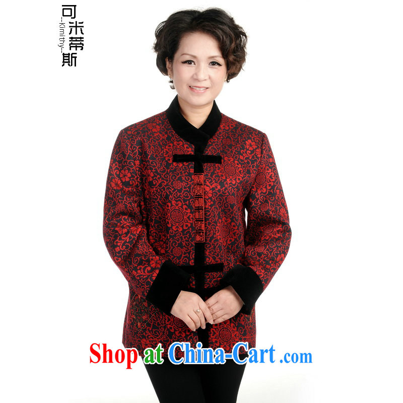 To Simitis 2014 spring new women in older mothers with a collar embroidered stylish Tang jackets Y - fitness, Tong woolen? The color XXXXL