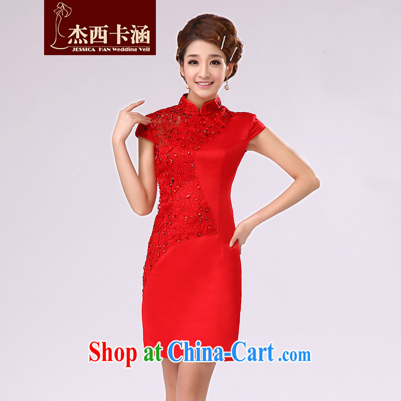 Jessica covered by red short cheongsam 2014 marriages 2013 antique lace improved cheongsam 6082 red XL