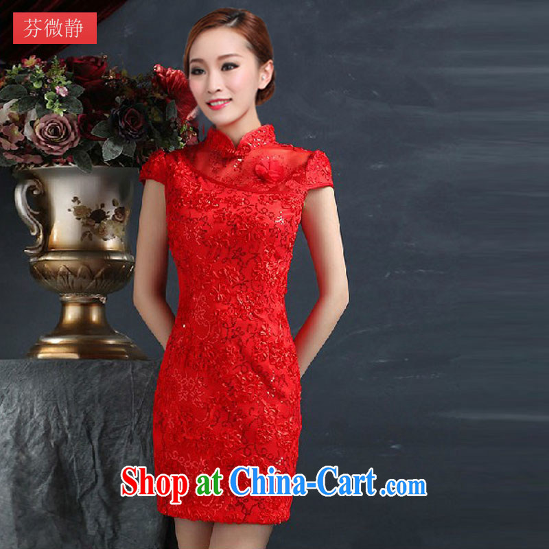 (The Health red bridal dresses wedding toast serving retro embroidery take short improved cheongsam-Noble 6613 red L