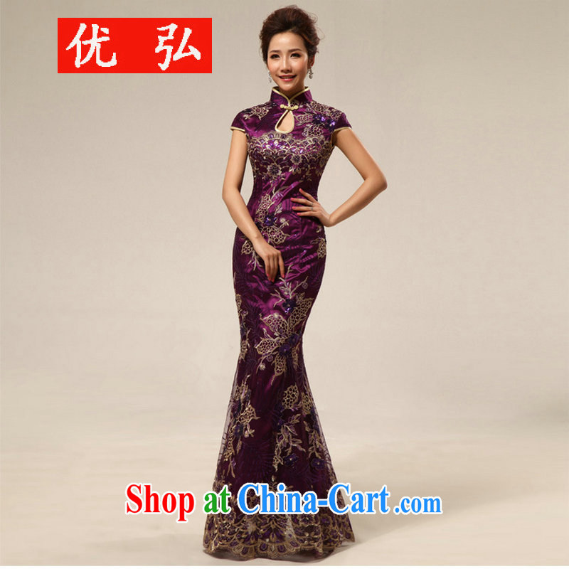 Optimize Hung-summer new marriage retro improved hospitality service etiquette cheongsam dress XS 8188 purple M
