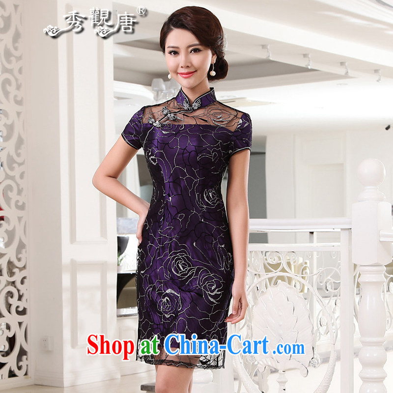 The CYD HO Kwun Tong' Purple stars lace cheongsam dress summer improved stylish 2015 new sexy retro female qipao G 85,885 purple XL