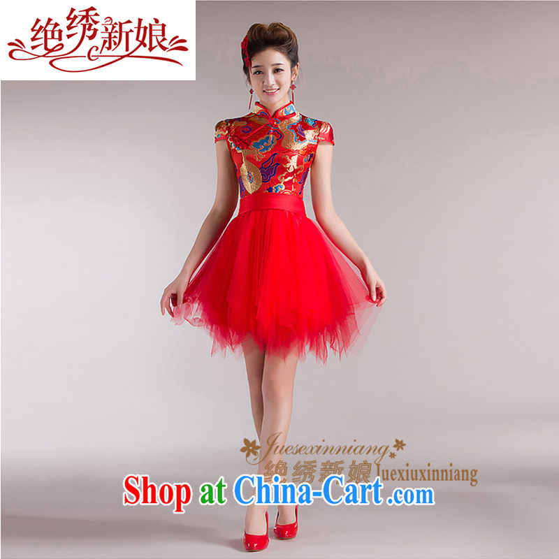 There is embroidery bridal red package shoulder lace short cheongsam shaggy cheongsam dress new marriages fashion toast FQP serving 306 red XXL Suzhou shipping