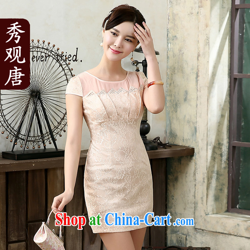 The CYD HO Kwun Tong' is clear and 2015 spring and summer with high-end elegant beauty short cheongsam dress Ms. improved daily outfit QD 4130 pink L