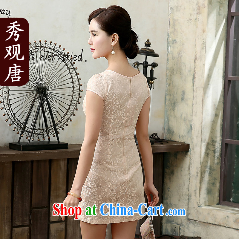The CYD HO Kwun Tong' is clear, 2015 spring and summer high-end elegant beauty short cheongsam dress, Ms. improved daily outfit QD 4130 pink L, Sau looked Tang, shopping on the Internet