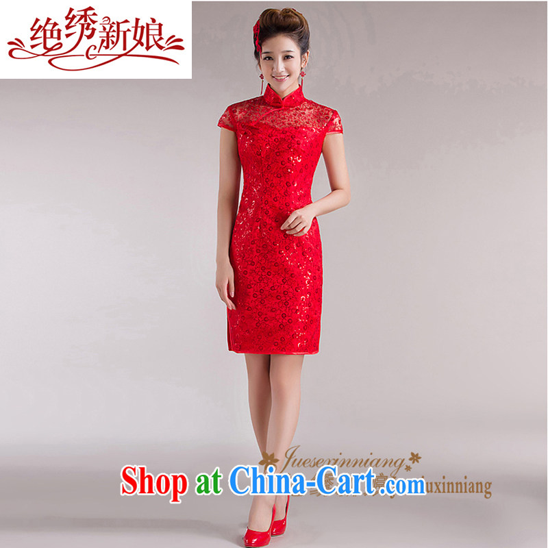 There is embroidery Bridal Fashion, lace package shoulder marriages, cultivating their dresses 2014 new summer toast improved service QP 321 red XXL Suzhou shipping