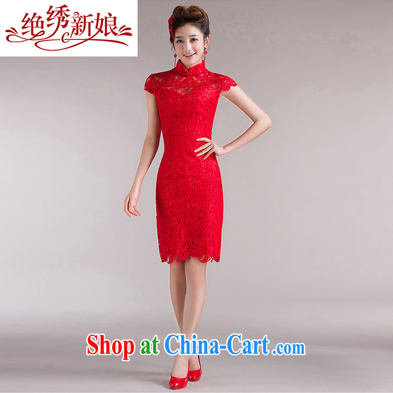There is embroidery bridal 2014 new lace cheongsam stylish wedding red toast wedding service short cheongsam QP - 325 red XXL Suzhou shipping
