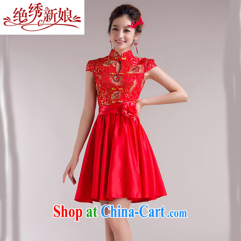 There is embroidery bridal package shoulder short-sleeved bridal wedding toast wedding dress small dress short dragon robe bridal dresses loaded QP - 341 red XXL Suzhou shipping