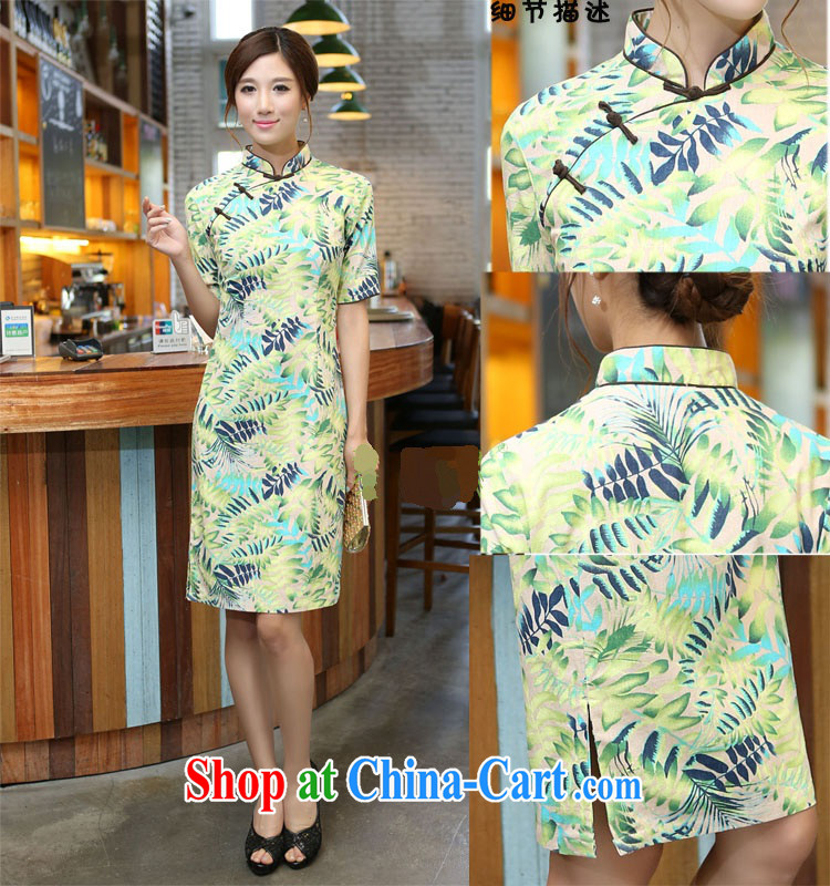Jessup, 2015, spring and summer China wind female cotton leaves the Commission take the lead hand and knee long cheongsam CQM 648 shade, for XXL pictures, price, brand platters! Elections are good character, the national distribution, so why buy now enjoy more preferential! Health