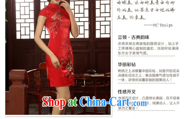 Early definition 2015 new improved stylish dresses bridal short cheongsam wedding bridesmaid dresses serving toast red L pictures, price, brand platters! Elections are good character, the national distribution, so why buy now enjoy more preferential! Health