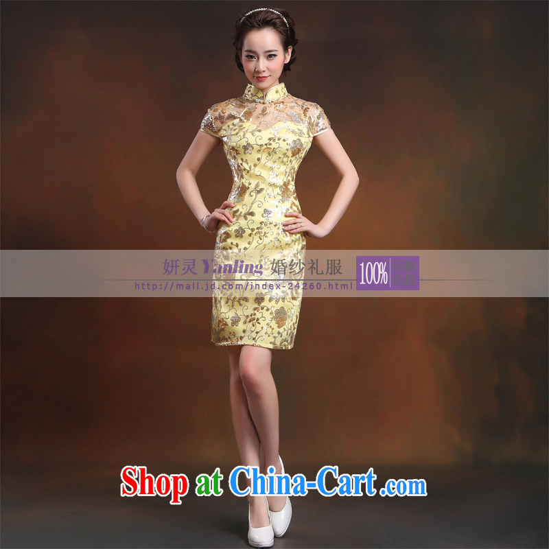 Her spirit_YANLING new improved stylish short, short-sleeved suit simple outfit 14,030