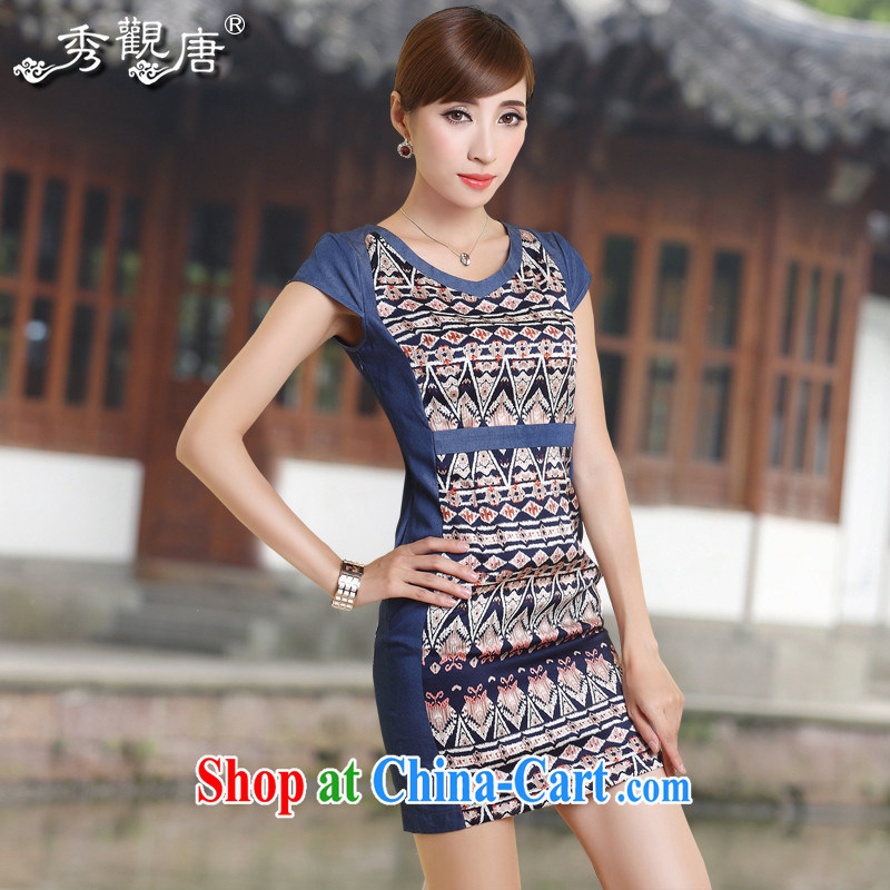 The CYD HO Kwun Tong' land, 2015 summer National wind cheongsam dress style round collar stitching Chinese Dress QD 4303 blue M