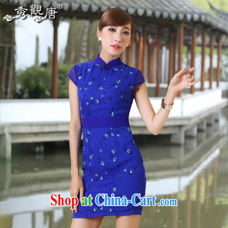 The CYD HO Kwun Tong' Blue Star Silk Dresses 2015 summer sauna silk-tie retro ladies dress QD 4285 blue XXL
