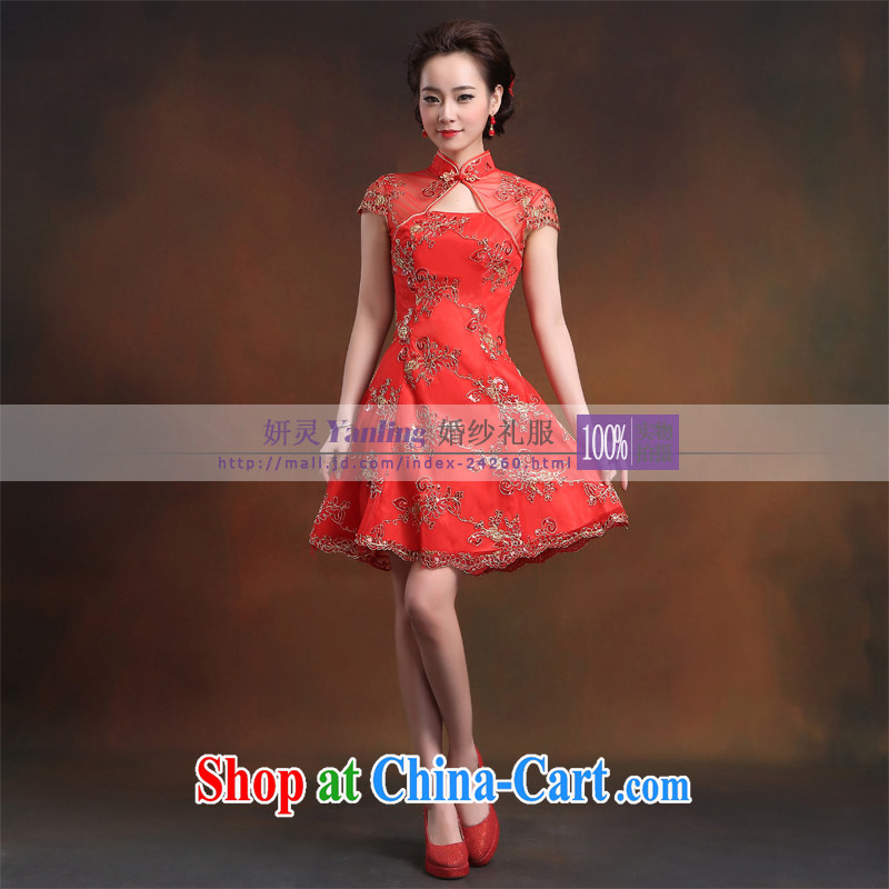 Her spirit/YANLING new improved stylish short, short-sleeved suit simple toast service back to the cheongsam 14,012 red XXXXL