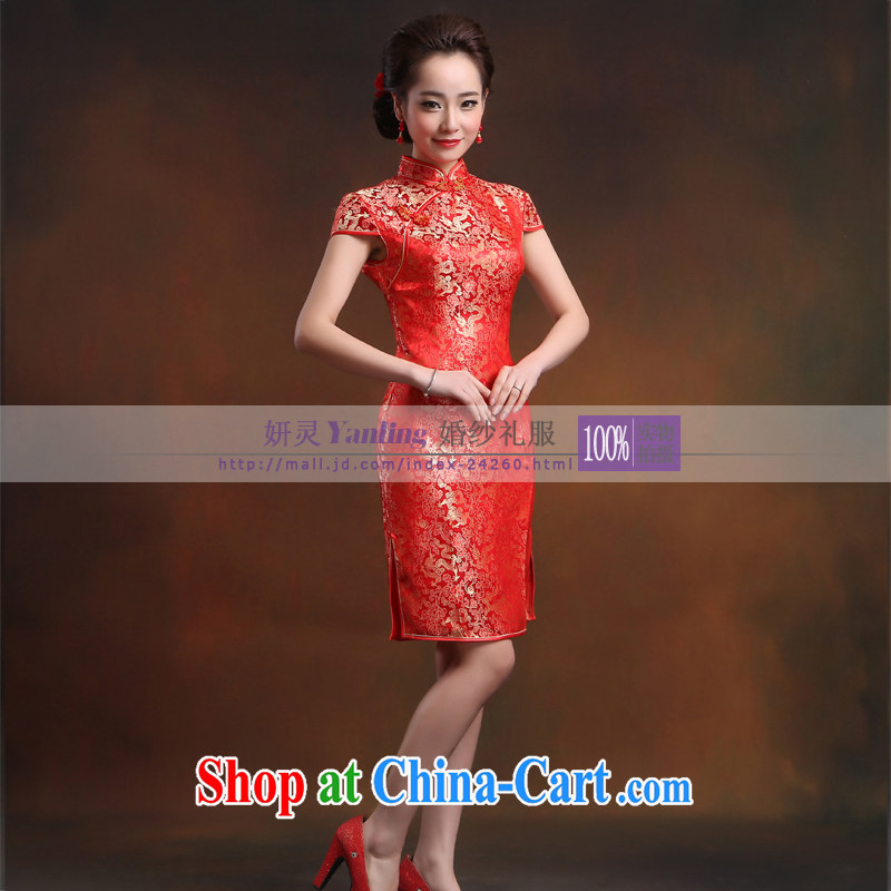 Her spirit/YANLING new minimalist red short, elegant beauty marriages improved cheongsam 14,019 red XXXXL