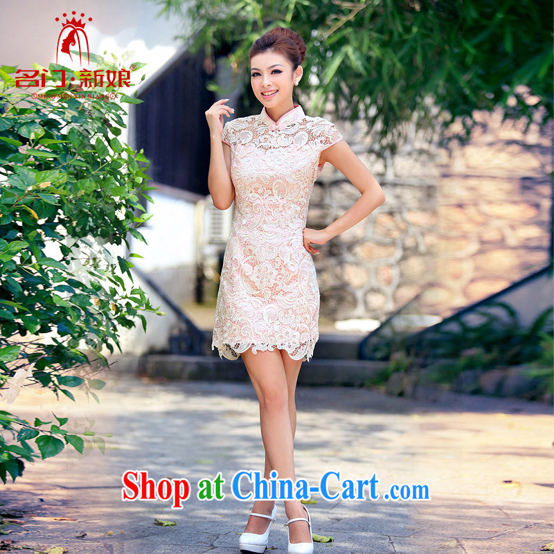 The bride's wedding dresses wedding dresses 2015 new summer uniforms toast short qipao 255 champagne color L
