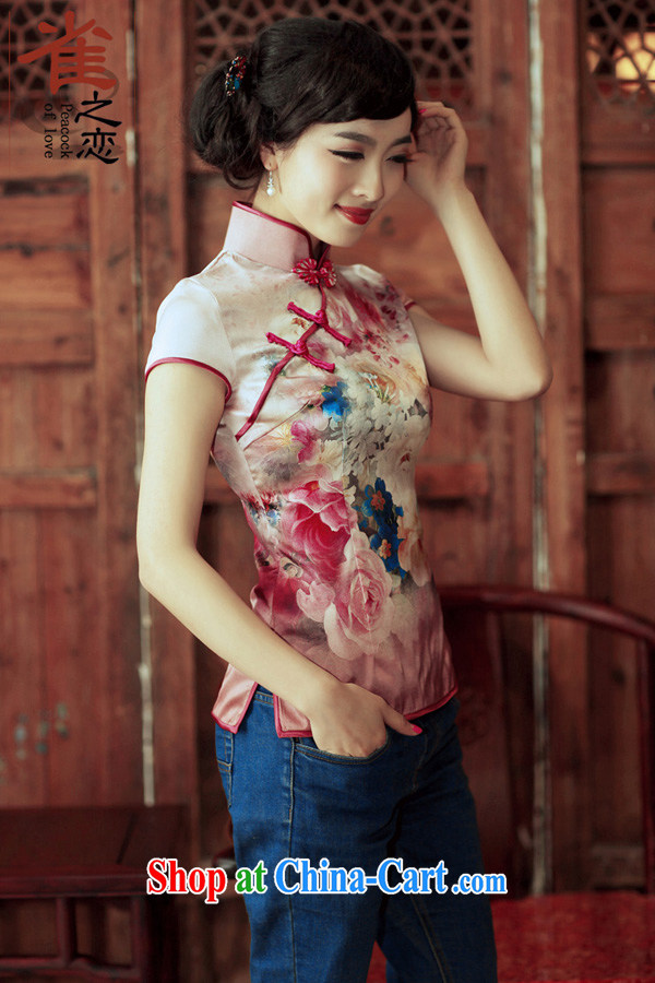 Bird lovers of youth is not central bank improved stylish short-sleeved silk short cheongsam shirt QD 315 figure S pictures, price, brand platters! Elections are good character, the national distribution, so why buy now enjoy more preferential! Health