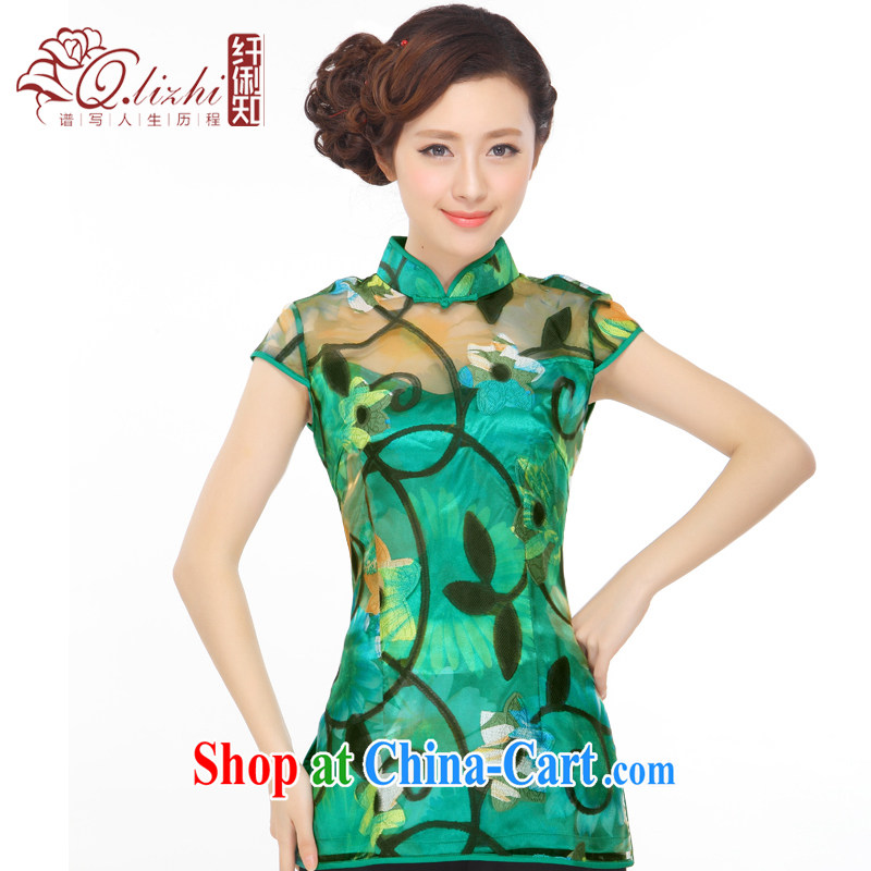 Slim li know summer 2015 new Chinese Antique style beauty improved cheongsam shirt Q 1012 - 69 green XXXL