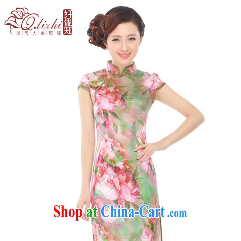 Slim li know Bibo summer 2015 new luxury of Yuan cheongsam dress China wind retro heavy silk Q 0404 - 5 pictures color S, slim Li (Q . LIZHI), online shopping