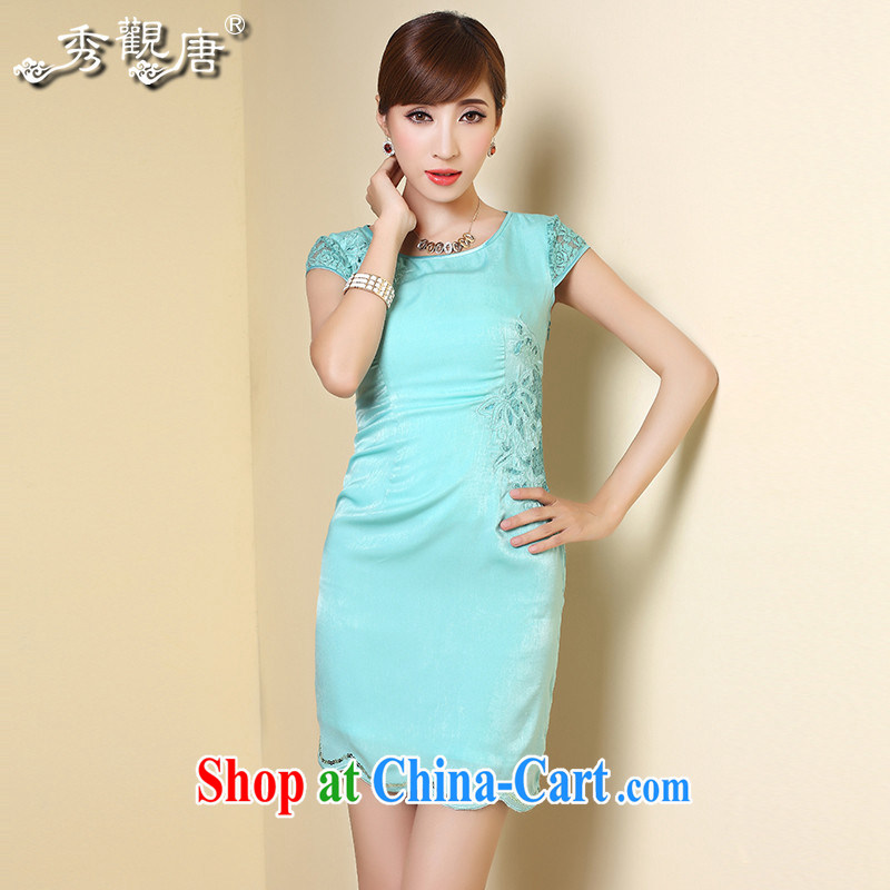 The CYD HO Kwun Tong' rain Xin and stylish sexy dresses and stylish improved female summer lace cheongsam dress QD 4302 cyan XXL