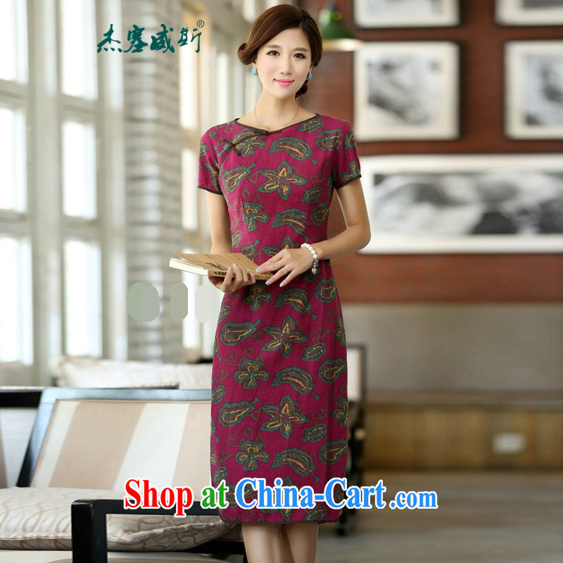 Jessup, 2015 spring and summer China wind improved female cotton Ma round-collar short-sleeve manual deduction in linen long cheongsam dress female QP 048 Yao take round-collar XXL