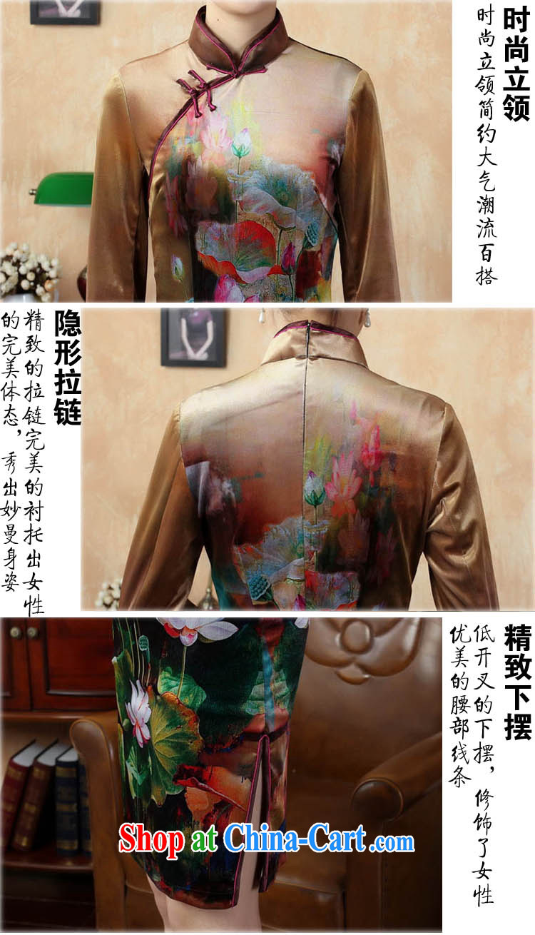 Ko Yo vines into colorful 2015 summer new retro 7 sub-cuff improved stamp duty stretch the velvet cheongsam dress Chinese-short cheongsam dress TD 0009 royal blue 175/2 XL pictures, price, brand platters! Elections are good character, the national distribution, so why buy now enjoy more preferential! Health