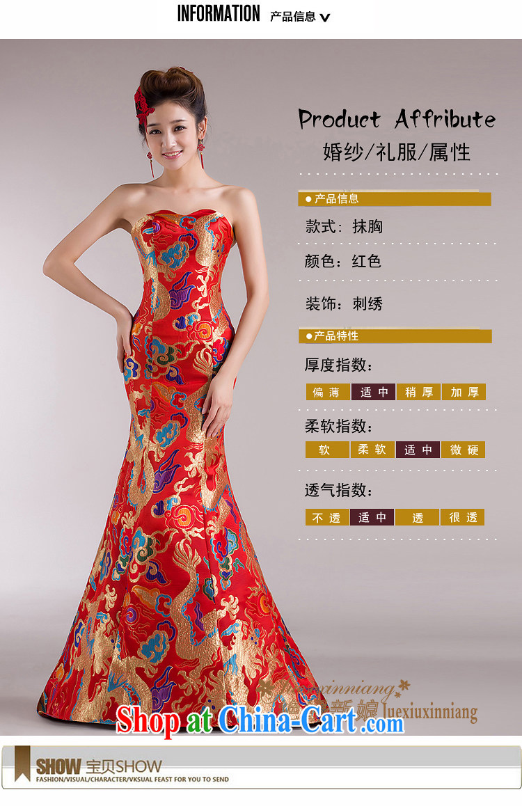 There is embroidery bridal Fan Bing Bing dragon robe Chinese wedding ...