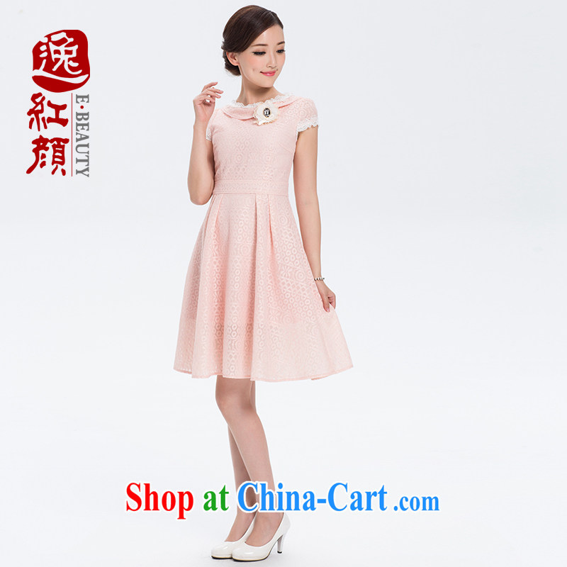 The proverbial hero once and for all -- Circle Dancing new lace short-sleeved summer women dress elegant and stylish beauty sweet pink XL