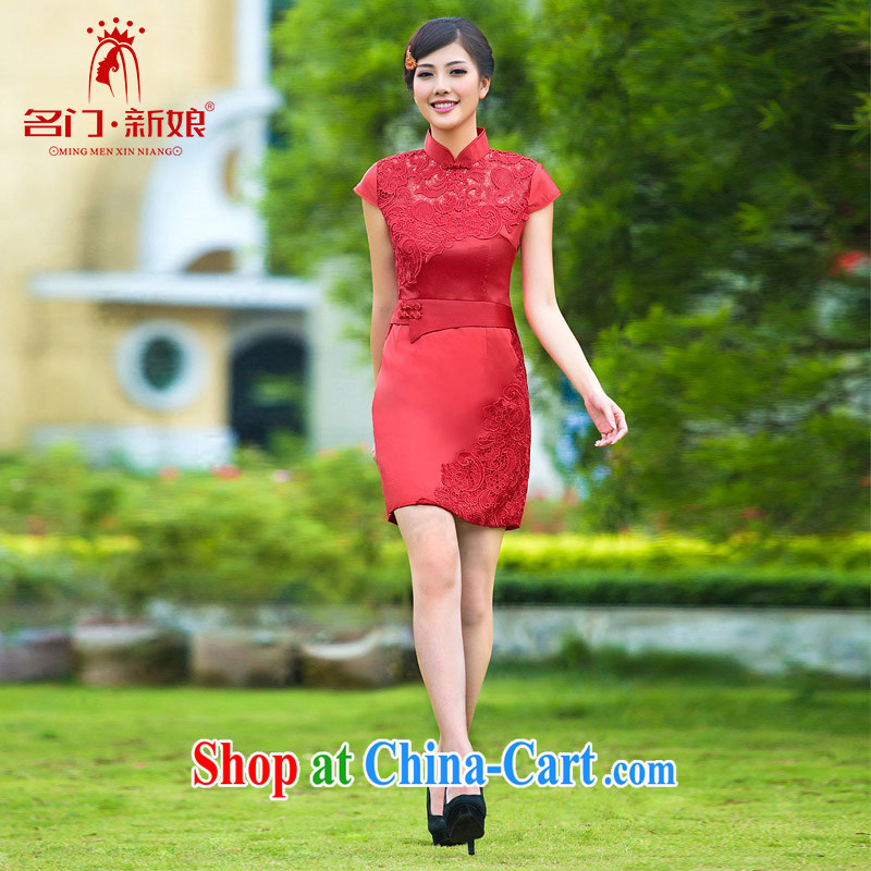 The bride's 2015 new dresses short lace stitching qipao,water-soluble lace stitching 342 L