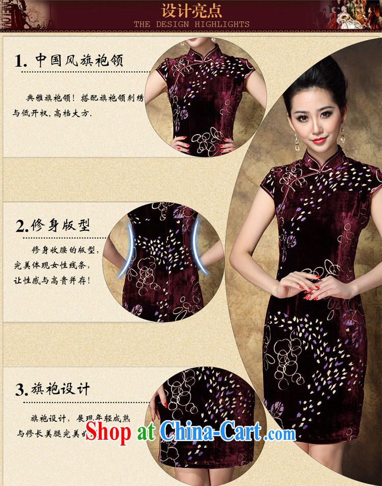 * 7 according to 2014 summer new female gold velour short improved retro the forklift truck burned flower cheongsam stamp beauty dresses picture color 3XL pictures, price, brand platters! Elections are good character, the national distribution, so why buy now enjoy more preferential! Health